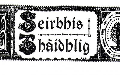 Seirbheis-Ràithe